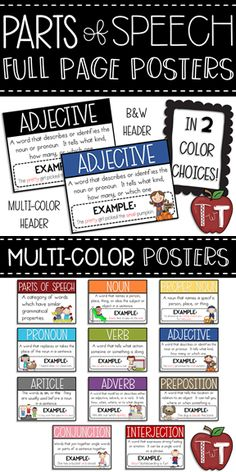 Parts of Speech Posters for your classroom!