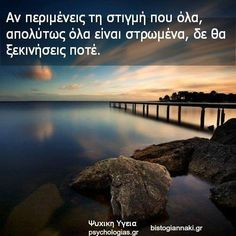 Greek Quotes, Sage, Clever, Salvia