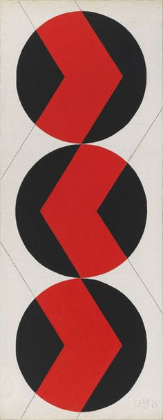 Leon Polk Smith, Untitled (1969), Acrylic on canvas, 44 × 17 in (Available for sale from Valerie Carberry Gallery)