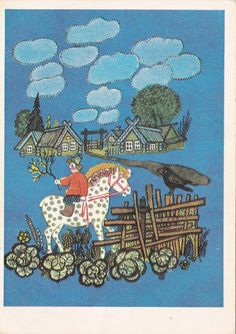 Postcard Illustration by Vasnetsov (Ivanushka) - 1975. Soviet Artist. Condition 6/10