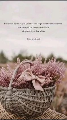 Emotional Photography, Allah Islam, Aesthetic Videos, Galaxy Wallpaper, Place Card Holders, Paradise, Rage, Quotes, Allah