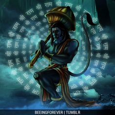 Hanuman - Radiating Ram Ram Ram - Complete Devotion Surrender