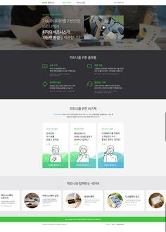 Design Sites, Homepage Design, App Design, Kids Web, Event Banner, Presentation Layout, Promotional Design, Event Page, Slide Design