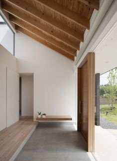 Doughnut House by Naoi Architecture & Design Office | Dezeen