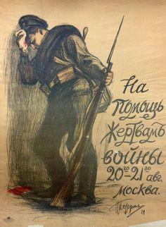Приглашение, жертвам войны. открытка