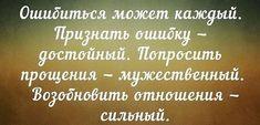 (73) Одноклассники