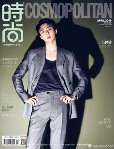 Thien Tuyet~ (Sehun X Calvin Clein) Woozi, Cosmopolitan, Baekhyun, Ancient Chinese Architecture, My Heart Is Full, Kim Minseok, Baekyeol, Xiuchen, Exo Members