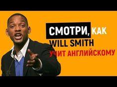 АНГЛИЙСКИЙ С НУЛЯ (Четкое понимание за 50мин) - YouTube