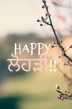 #Happy -#Lohri' Happy Lohri, Wish, Anniversary, Birthday, Movie Posters, Birthdays, Film Poster, Billboard, Birth Day