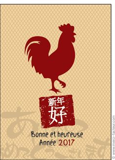 Coq, Catalogue, Html, Rooster, Animals, Thanks, Chinese New Year Card, The Letterman, Cards