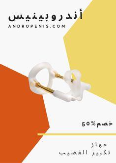 pompe per trattamento disfunzione erettile cupale