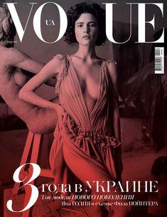 iana godnia by phil poynter for vogue ukraine march 2016 | visual optimism; fashion editorials, shows, campaigns & more!