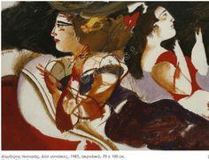mitaras 16 Greece Painting, 10 Picture, Greek Art, Famous Artists, Contemporary Art, Art Gallery, Illustration Art, Greeks, Paintings