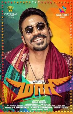 Maari - Tamil Movie Releasing in Australia (Sydney, Melbourne, Adelaide, Pe