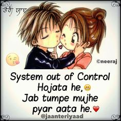 Best Funny Love Poems For Her Poetry Ideas Love Quotes Poetry, Cute Love Quotes, Romantic Love Quotes, Love Poems, Love Quotes For Him, Funny Love, Punjabi Status Love, Punjabi Love Quotes, Love Poem For Her