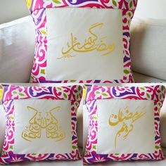 Arabic decorative pillows - ramadan karim decoration