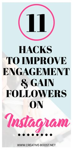 Need some help with your Instagram engagement and followers? We all struggle to figure out how to best use Instagram to improve our business. I wanted to share with you a few great hacks to help you take over Instagram.#instagram #hacks #tips #followers #engagement #ideas #goals #feed #blogger #blog #smallbusiness #success #growth Instagram Marketing Tips, Instagram Tips, Instagram Boost, Social Media Tips, Social Media Marketing, Business Pages, Business Tips, Engagement Ideas, Ms Gs