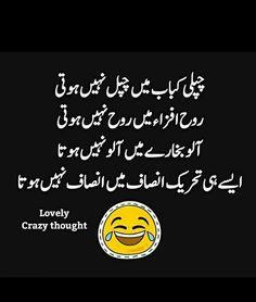 # Esha Rahat Funny Quotes In Urdu, Funny Attitude Quotes, Quran Quotes Love, Cute Funny Quotes, Funny Thoughts, Haha Funny, Fun Quotes, Deep Thoughts, Funny Stuff