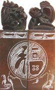 Custom Seal Carving: Dragon & Phoenix Pair #1 $69.99
