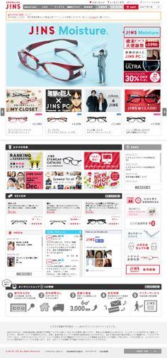 The website 'http://www.jins-jp.com/' courtesy of @Pinstamatic (http://pinstamatic.com)