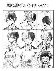 Todoroki Shoto My Hero Academia Boku No Hero Academia, My Hero Academia Memes, Hero Academia Characters, My Hero Academia Manga, Anime Love, Anime Guys, Fujoshi, Art Reference, Sketches