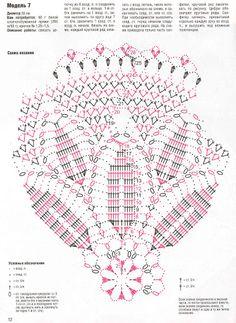 Carpetas - Flavia Luggren - Álbuns da web do Picasa