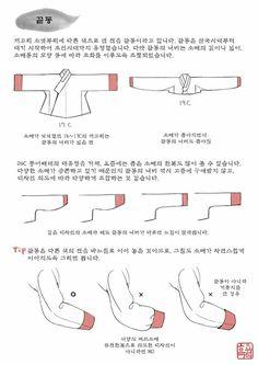 Korean Traditional Clothes, Traditional Fashion, Traditional Outfits, Korean Hanbok, Korean Dress, Korean Outfits, Korean Clothes, Drawing Clothes, Hanfu
