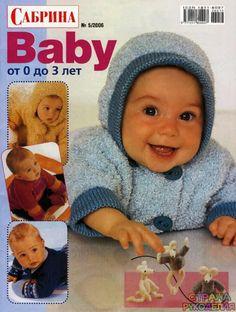 Sabrina baby 2006-05 - Для детей.Шьем, вяжем - Журналы по рукоделию - Страна…
