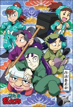 Ninja, Anime, Character, Pictures, Photos, Ninjas, Cartoon Movies, Anime Music, Animation