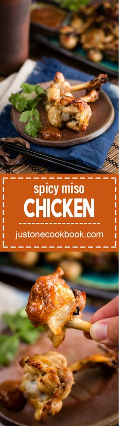 Spicy Miso Chicken (スパイシー味噌チキン) | Easy Japanese Recipes at JustOneCookbook.com