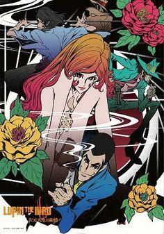 峰不二子 Manga Art, Manga Anime, Anime Art, Comedy Cartoon, Lupin The Third, Chinese Cartoon, Different Art Styles, Manga Characters, Anime Figures