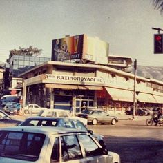 the first supermarket in Athens 1966 - Vassilopoulos Bros- Giant Athens History, Greece History, Vintage Pictures, Old Pictures, Old Photos, Greece Pictures, Go Greek, Good Old Times, Athens Greece