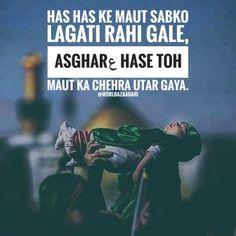 Imam Ali Quotes, Sufi Quotes, Muslim Quotes, Religious Quotes, Quran Quotes, Wisdom Quotes, Hazrat Hussain, Imam Hussain Poetry, Imam Hussain Karbala