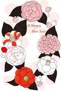 年賀状 イラスト Japanese Patterns, Japanese Design, Flower Patterns, Flower Designs, Graphic Design Illustration, Illustration Art, Drawing Borders, Japanese New Year, Leaflet Design