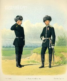 Пешие батальоны Забайкальского казачьего войска. Казак (обыкновенная форма) и обер-офицер (походная форма). 20 января 1876 г.