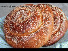 طريقة الخبز المغربي الحلزونى