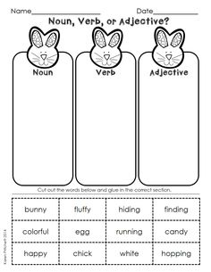 Easter / Spring Language Arts cut and paste morning work Easter Worksheets, School Worksheets, Easter Activities, Teaching Activities, Language Activities, Classroom Activities, 2nd Grade Ela, Grade 2, Nouns And Adjectives