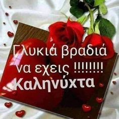 Greek Quotes, Diy And Crafts, Photography, Photograph, Fotografie, Photoshoot, Fotografia