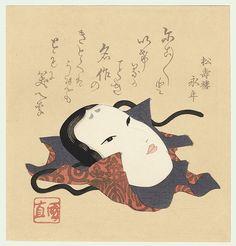 Kuninao (1795 - 1854) Noh Mask Surimono