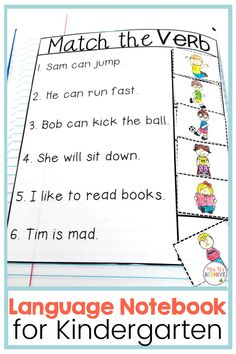 Help your students master those tricky Common Core Language standards with this kindergarten language interactive journal. Hands-on practice with phonics, grammar, and writing skills perfectly leveled for beginning learners. Interactive Journals, Help Teaching, How To Run Faster, Beehive, Writing Skills, Phonics, Grammar, Books To Read, Kindergarten