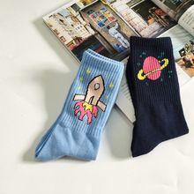 Novidade coreano meias meias masculinas das Mulheres Criativo Foguete Saturno Caricatura Meias Retro Meias de Algodão Puro(China (Mainland))