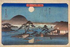 """Harvest Moon at Seto"" (瀬戸秋月) - Eight Views of Kanazawa, Hiroshige"
