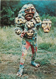 Many scary monster faces. no idea what this is from. Bazar Bizarre, Charles Freger, Scary Monsters, Arte Horror, Horror Film, Vintage Horror, Macabre, Vintage Halloween, Creepy
