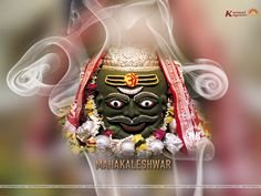 mahakaleshwar-ujjain : PC Wallpapers