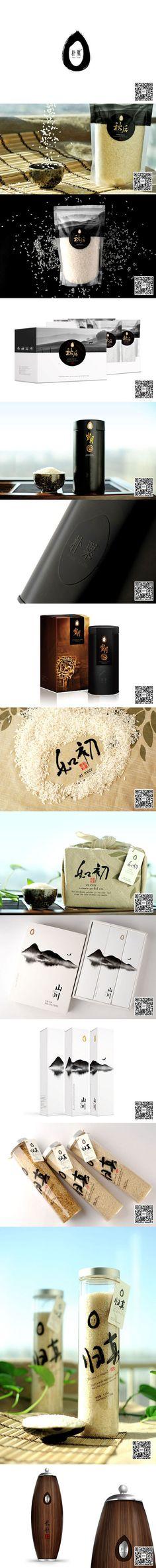 西林设计——创新的高端大米包装设计