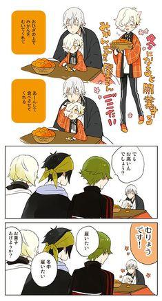 Touken Ranbu Characters, Anime Characters, Boy Art, Manga, Katana, Chibi, Sword, Geek Stuff, Illustration