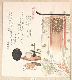 Curtained screen (kicho) and utensils for the incense ceremony, Edo period (1615–1868), 19th century Kubo Shunman (Japanese, 1757–1820) Woodblock print; ink and color on paper; 8 1/16 x 7 1/4 in. (20.5 x 18.4 cm) Signed: Sho sei (made by Shosado [Shunman])