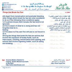 Seventy Matters Related to Fasting By: Sheikh Muhammad Salih Al‐Munajjid  PDF: https://docs.google.com/file/d/0B0Z8HLdFPnfDVmNCR3VmNHFCdzQ/edit?hl=en&forcehl=1  #islam #islamic #ramadan #Fasting #english #Arabic #Turkish #Uk #USA #Canada