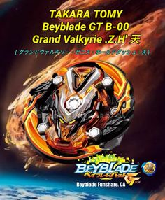 ThePortal0 TAKARA TOMY Beyblade BURST Cho Z Book Prize Yellow Level Chip V.JP