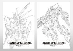 F880シリーズ U.C.0093 to U.C.0096 Ver.|ソニーの公式通販サイト ソニーストア(Sony Store)
